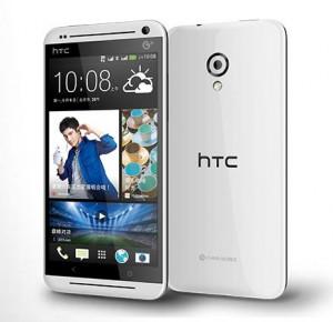htc smartphones-orten